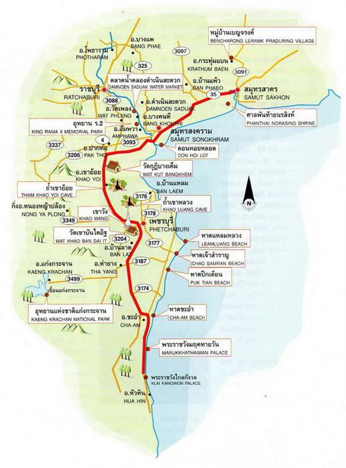 Samut Songkhram - Phetchaburi Map Thailand