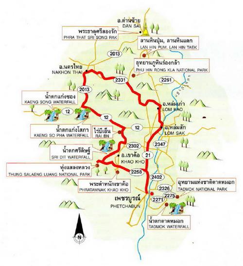 Phetchabun Map Thailand