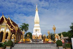 Phra That Phanom Nakhon Phanom Thailand