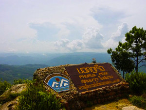 Phu Ruea National Park Loei Thailand