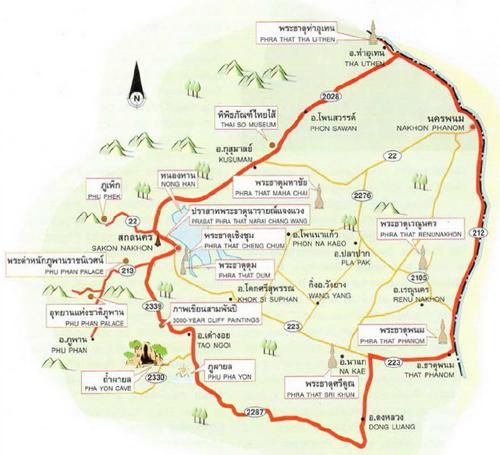 Sakon Nakhon - Nakhon Phanom Map Thailand