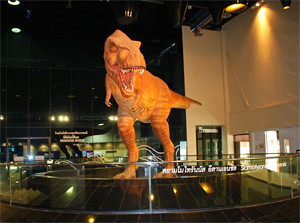 Siamotyrannus Isanensis Sirindhorn Museum Kalasin Thailand
