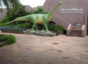 Sirindhorn Dinosaur Museum Kalasin Thailand