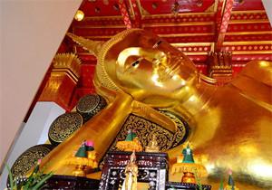 Wat Pa Mok Worawihan Ang Thong Thailand