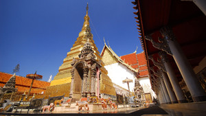 Wat Phra That Cho Hae Phrae Thailand